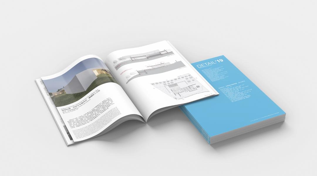 Publicación en IW Detail 19 - Gallardo Llopis Arquitectos
