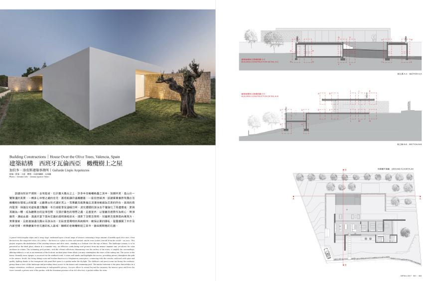 Publicacion proyecto de arquitectura