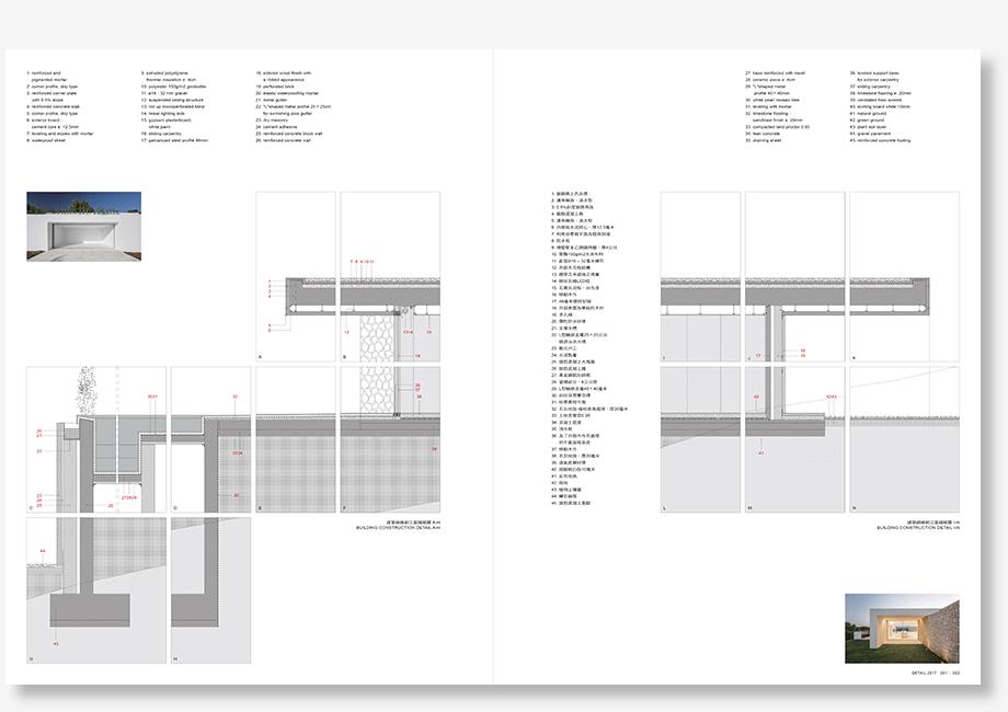 IW Detail 2019 - Gallardo Llopis Architects