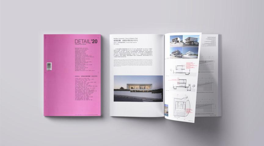 Publicación casa en Ibiza