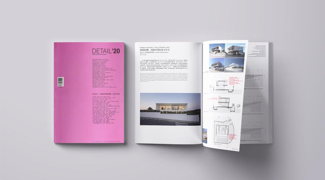 Publicación casa en Ibiza - Gallardo Llopis Arquitectos