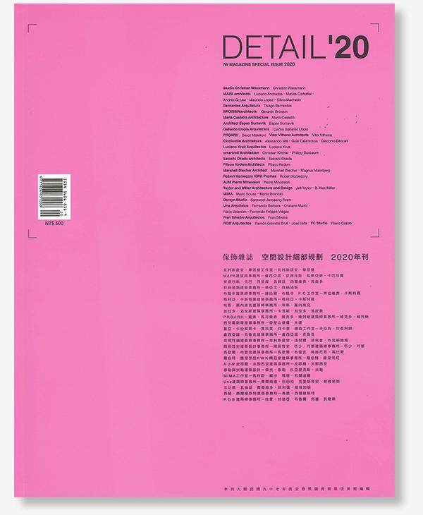 IW'20 DETAIL - GLA - Portada