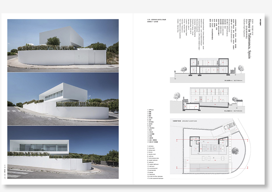 IW 135 - GLA - Vivienda en Ibiza - Gallardo Llopis Arquitectos