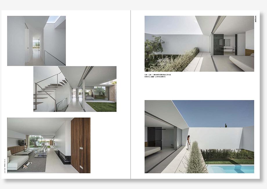 Publicación IW 139 - Casa en Santa Gertrudis, Ibiza - Gallardo Llopis Arquitectos